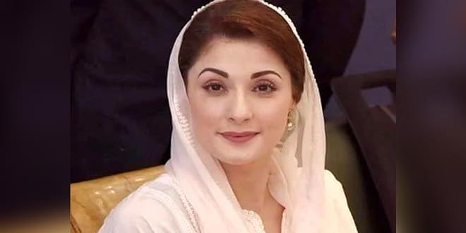 Maryam-Nawaz-Sharif
